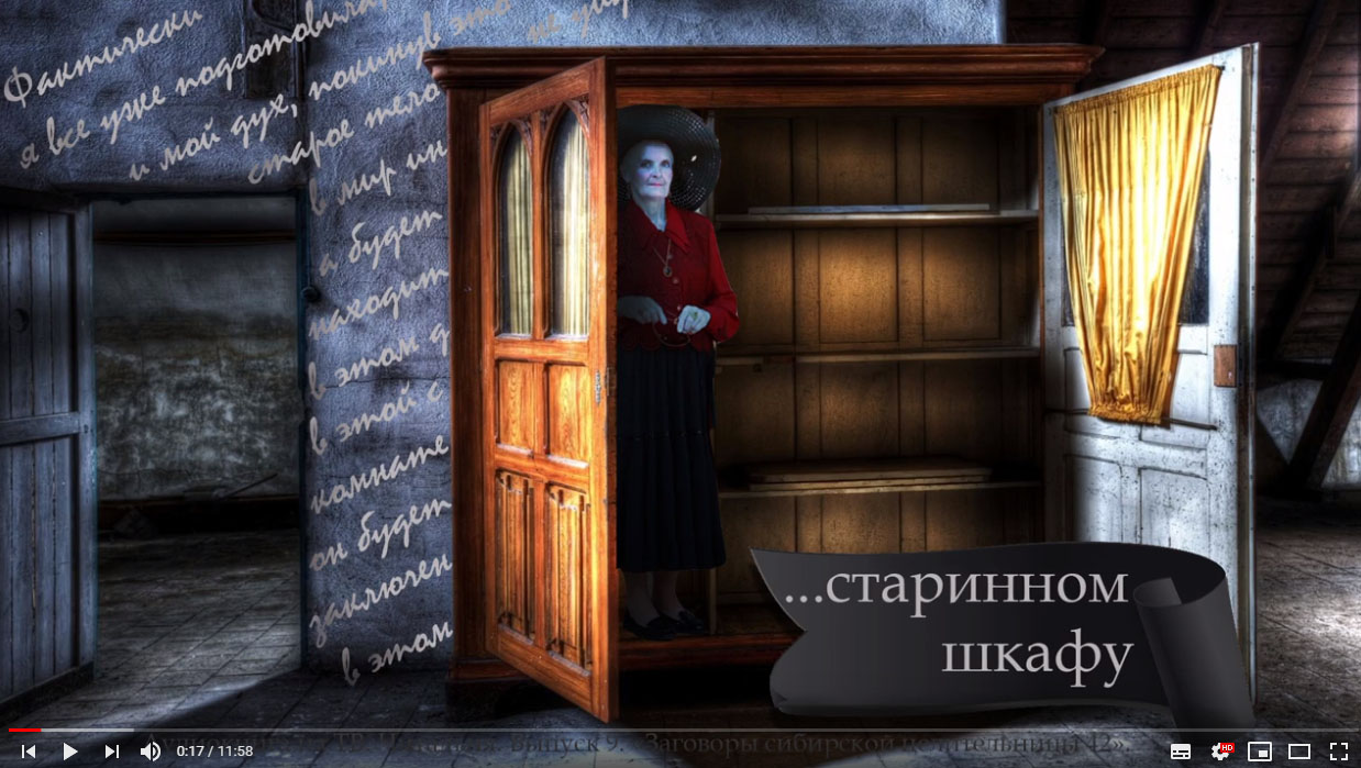 Старый шкаф (А.Каменев)
